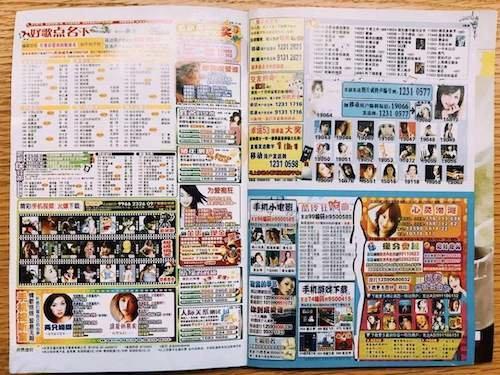沙巴体育注册送79 - 张大仙秀拍戏花絮,网友反问:要下海了?