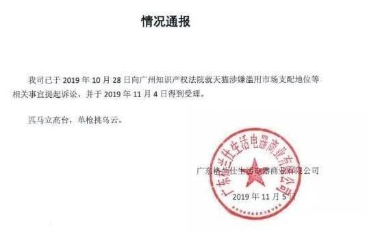 金砖娱乐平台登录器 - 意媒谈D&G风波:品牌损失惨重 中国人抵制不了多久