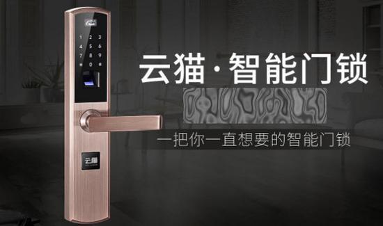 bbin平台外围网站-高升控股现金流降207% 24亿商誉占总资产6成