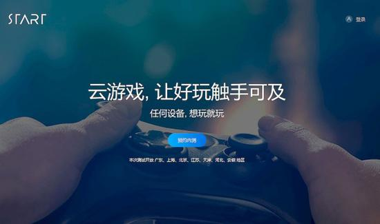 什么是娱乐平台模式_驻交行纪检监察组:突出检视问题 落实