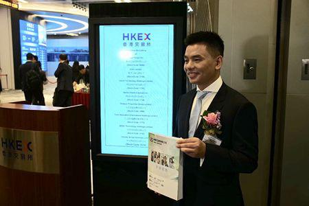 2018年7月12日,奉佑生的映客在香港联合交易所上市,正式挂牌交易 图片来源:新浪网