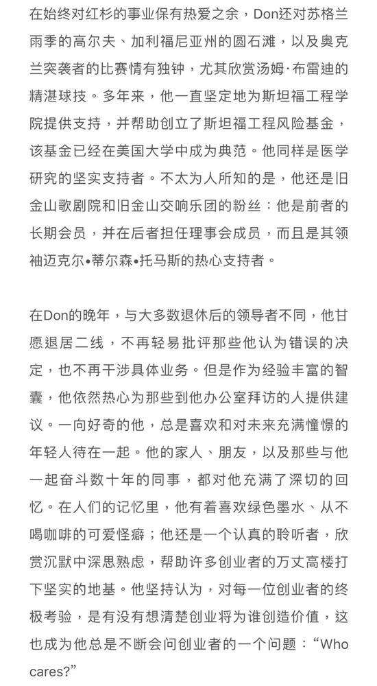 百胜娱乐国际会员登录 - 东莞桥头油菜花大面积盛开 情人节广州深圳惠州赏花好去处