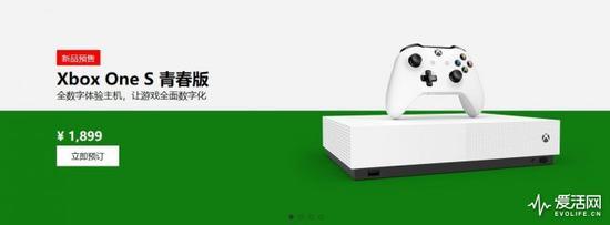 微软即将上市国行Xbox One S青春版 没有光驱便宜300