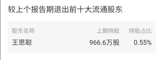 易购娱乐场官网网址 - 数千香港市民发起控诉暴力集会,表达反对暴力与撑警心声