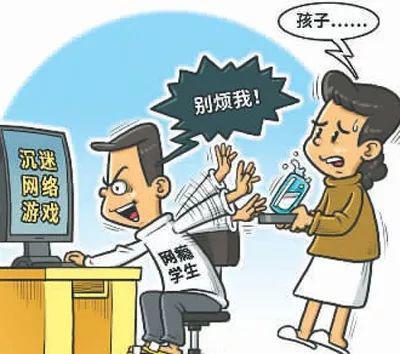 人民日报:《未成年人网络保护条例》有望今年出台
