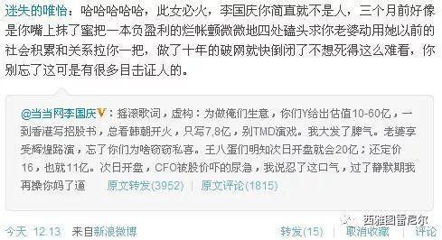 """k彩注册哪里可靠-中国最会""""享乐""""的城市,到处都是麻将馆和漂亮小姐姐"""