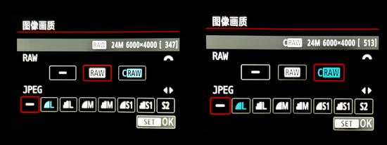 ▲全新的C-RAW与原RAW文件体积比约为7:10
