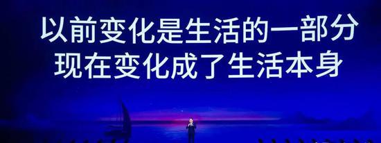 2018年12月31日罗振宇《时间的朋友》2018跨年演讲 - 直播[文字+视频]