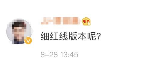 徐若瑄门照艳全集 睿赛德完成近亿元B轮融资 纪源资本领投