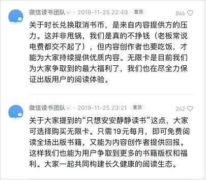 「pt游戏厅官网」2019年9月17日南阳市拍卖8宗地,总起始价7.69亿元