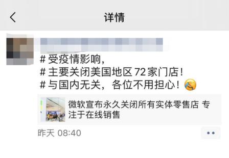王奇在朋友圈发布澄清信息