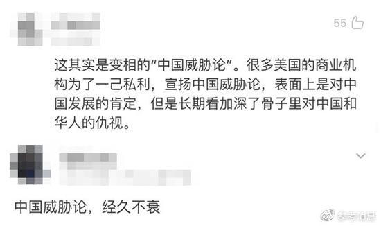 凯豪娱乐场菠菜现金注册|北京市新房市场供应量不断加快 9个住宅项目获批预售