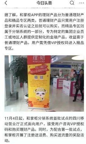 在线娱乐注册送礼礼金_社科院:北京房价两年跌18%;福彩销售较去年下滑400亿
