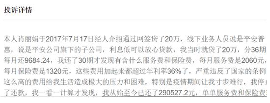"""陆金所赴美IPO:""""P2P一哥""""转型了 镰刀还在吗?"""