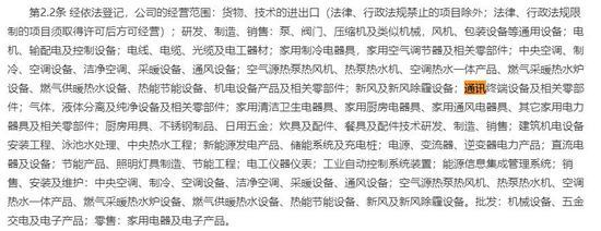 """鸿彩直播间 北京任命两位副市长 市政府班子再现""""一正九副"""""""