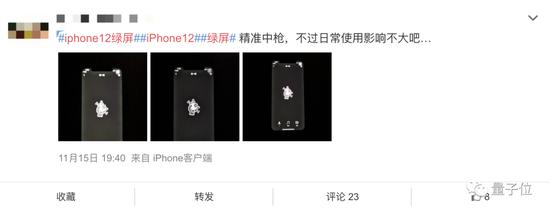 新款iPhone,比绿更绿