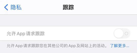 iOS 14大更新,这10+个新功能让你的iPhone更好用