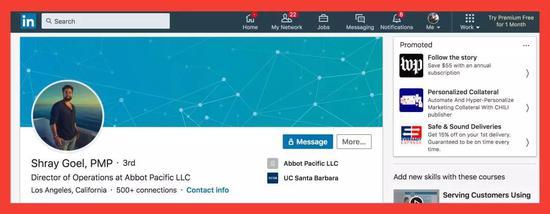 """图注:在我和""""帕特里克""""通电话后,施雷·戈尔把Abbot Pacific从其LinkedIn的页面上删除了。"""