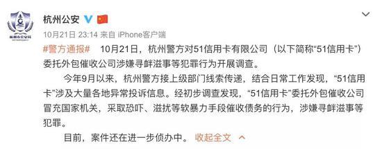 购彩送体验金 - 杭州黄龙体育场迎来首次马术大赛 观众挤爆看台