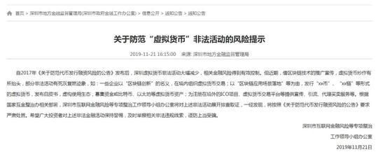 """齐聚平台,理念""""重出江湖""""广汽本田VE-1上市售15.98万元起"""