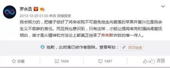 欧诺娱乐 - 「体育早报」上海大师赛小德迎开门红 体操世锦赛中国男团夺亚