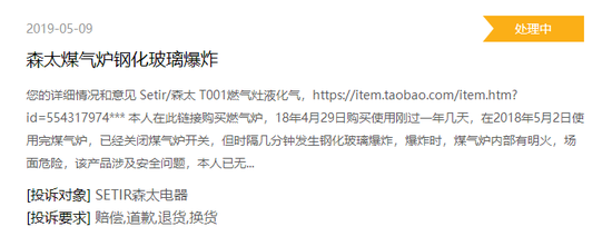 「韩国赌场娱乐场备用网址」ESPN爆料:sOAZ已寻获新东家 签约MSF战队