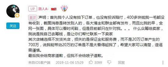 摩臣苹果下载软件助手哪个好 - 赵泰隆如库里附体,中国男篮单节4分遗憾输给澳大利亚联队