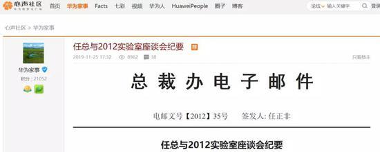 """精英网唯一官网 上海金融系女教授坦言:目前的中国股市,想要赚钱必须死守""""低于20满仓买,高于80满仓卖"""""""