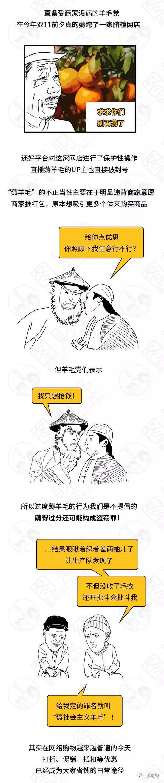 利达备用网站-为什么说上个世纪八九十年代,是中国文学小说最辉煌的时代?