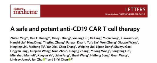 华人团队突破CAR-T疗法瓶颈,有望变革治疗格局CAR-T疗法患者