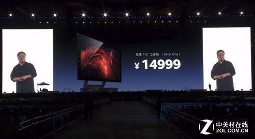 集成SOC与闪存的All in one版本售价14999元