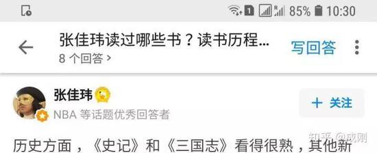 张家玮本人的答案,截图自用户@成刚这位@成刚用户是昨天被知乎封禁的六名用户之一