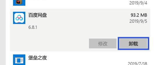 """「波音博彩存100送100」""""名医名家走基层""""大型扶贫公益活动走进清远"""
