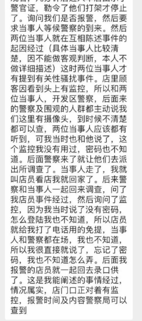 炫音官网网址·国务院:机场项目最低资本金比例维持25%不变