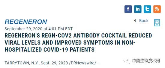 """特朗普的""""VIP疗法"""":正接受一种尚未获批的药物治疗"""