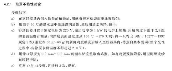 给正规的平台刷投注跟流水|瞰中国|福建霞浦 海洋牧场风光旖旎