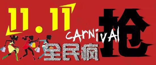 178国际娱乐平台合法性,《走进香奈儿》展览 - 东京站