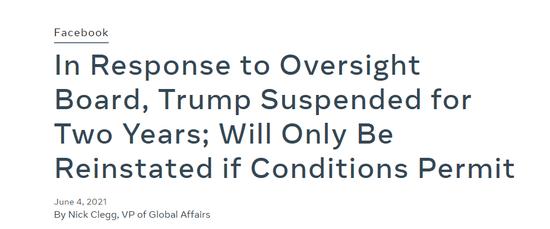 """彻底凉凉?Facebook官宣将特朗普""""禁言令""""再延2年 至2023年"""