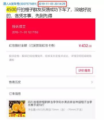 大发888游戏的真网址·郑智出席发布会明天将首发:希望恒大能朝冠军目标迈进