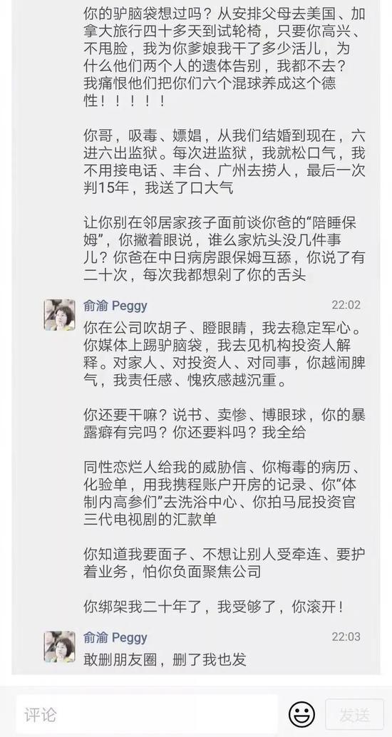 """黄金成国际官网_金融+科技打通融资""""最后一公里"""""""