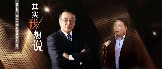 """广州妈妈网金沙洲-三年后,金融业的""""金饭碗""""将被彻底击碎"""