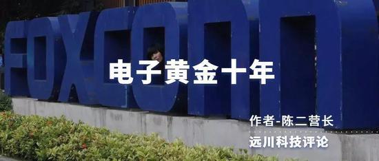 万博手机官网_进博会|日本市场几近停滞,横滨中小企业抱团参加进博会开拓中国市场收获丰硕