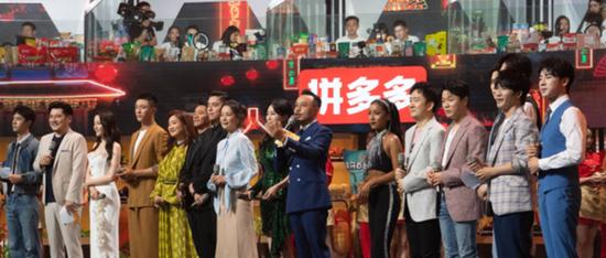 """拼多多联合湖南卫视推出""""618超拼夜"""",2020年"""