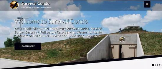 生存公寓的入口,上方是狙击哨(图片来自Survival Condo官网)