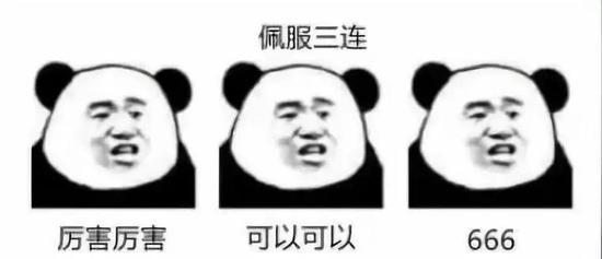 ag亚游集团线|科创板首批25股八宗最:乐鑫科技发行价62.6元最高