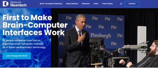 硬杠马斯克,Peter Thiel投资了一家比Neuralink更牛的脑机接口公司