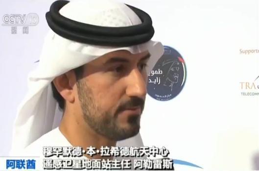 国际空间站迎来新成员 阿联酋首位宇航员进驻国际空间站宇航员阿联酋