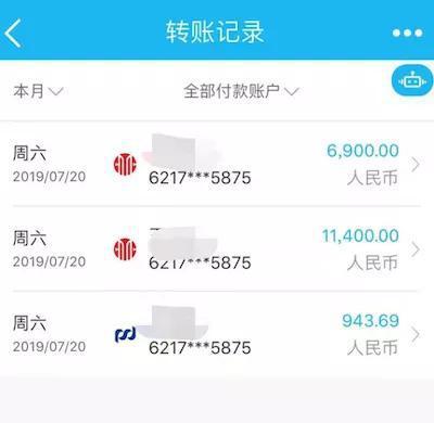 88彩票开奖记录数据分析|汉兰达昔日对手,如今降至21万谁更值得买?
