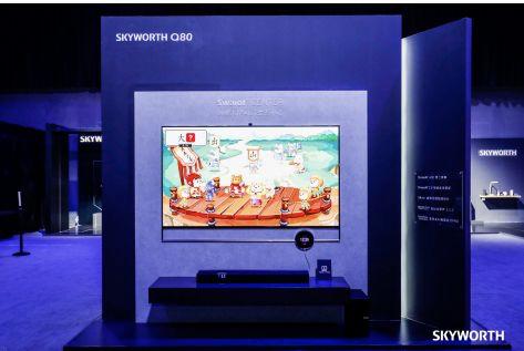 創維Q80系列高端電視 (圖片來源:網絡)
