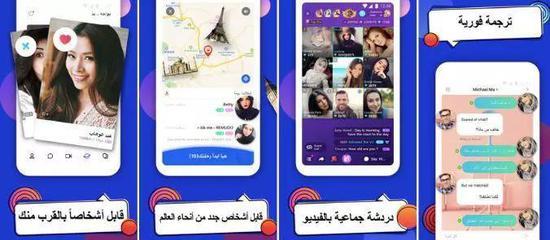 MICO产品界面 / 图源:Google Play